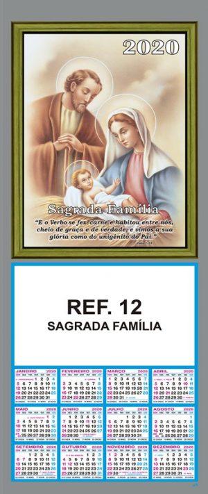 REF. 12 - SAGRADA FAMÍLIA FOLHINHA METALIZADA
